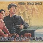 Karmac Digitaliseert unieke collectie Noord-Koreaanse posters